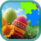 可爱的复活节彩蛋拼图 1