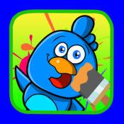 猎鸟彩页为孩子绘画设计 1