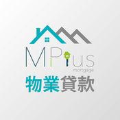 GICL 環球信貸 M+ 物業貸款 6.1.0