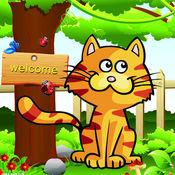 欢乐加菲猫