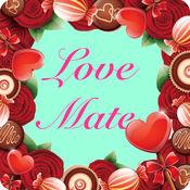 LoveMate -喜欢的人排名-