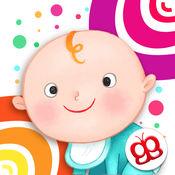 幼儿学声音123 - 宝宝的多媒体识字卡 2.3