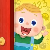 幼兒遊樂室 - 充滿樂趣為孩子的教育活動 1.4