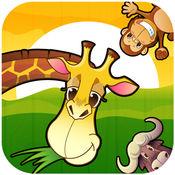 儿童贴纸动物园, 针对1-12岁的儿童设计, 识动物\贴纸游戏,