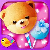 棒棒糖蛋糕沙龙-女孩们和儿童最爱的美食烹饪游戏 1