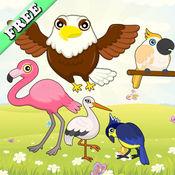 飞鸟,游戏为幼儿和儿童:发现的鸟类!教育游戏!免费游戏 1.0.3