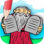 儿童圣经图画书为孩子 - 旧约和新约的漆画 1