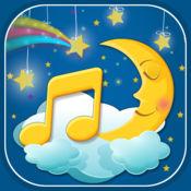 催眠曲 音乐 对于 宝宝 - 终极 采集 中 婴儿 睡觉 歌曲 及