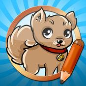 绘画教程 犬 1