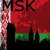 明斯克地图 9