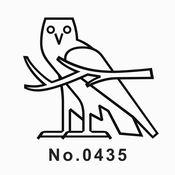 评论这个象形文字 [包括键盘] 1.0.1