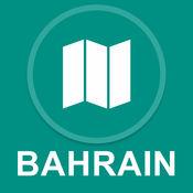 巴林 : 离线GPS导航 1