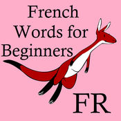法语4初学者 1 -  袖珍版 (FR4L2-1PE) 4.1
