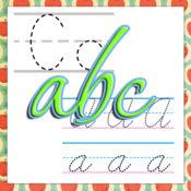 信法师:学写拼音,...