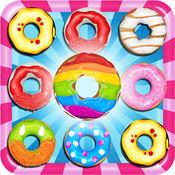 甜甜圈甜流行音乐工坊 1