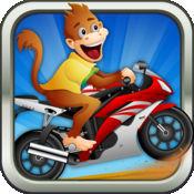 Amazon Race Xtreme HD  1.4