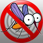 蚊子 (Slap Mosquito free) 1