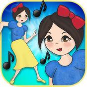 与公主共舞 - 白雪公主跳舞游戏 1