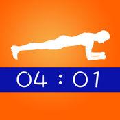 PLANK记录器 - 让你的健身进度更直观 1.5
