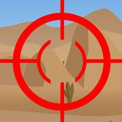 怪物射手美国牛仔 - 目标射击 1.5