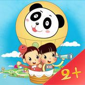 """宝宝拼图学画画-我的动物岛""""2岁+"""""""