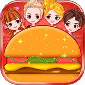 超级汉堡快餐厅 ...