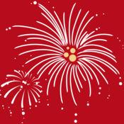 好运来烟花大师:好玩的福袋游戏,新年祈福必备,事业、爱情蒸蒸