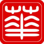 Huaying (中法词典 Chinese English Dictionary) 0.41