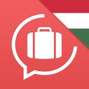 学匈牙利语  1