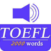 TOEFL重要英语单词(发音版) 1.1.0