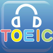 TOEIC听力 700题 1.4.0