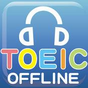 TOEIC听力 700问 离线版 1.4.0
