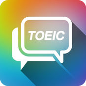 TOEIC分类单词(发音版) 1.5.0