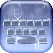 玻璃 键盘