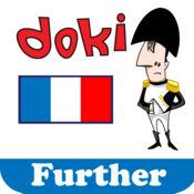 用Doki Further学习法语 为iPad 2.0.7