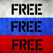 学习俄语短语女声免费 2.1