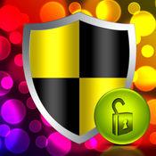加密相册 - 私密隐私照片视频密码保险箱 2.2