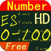 轻松学西班牙语-数字学习(有声) HD Lite 2.0.0