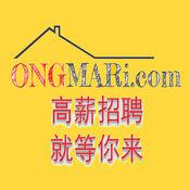 ONGMARi.com 新马中文招聘信息网 1