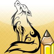 学如何绘制 纹身狼 版 1