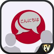 学习日语SMART指...