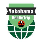 横滨旅游指南地铁日本甲虫离线地图 Yokohama travel guide