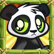 可爱熊猫宝宝大...