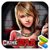 黑帮战争 (Crime War) 1.7