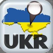 乌克兰导航2013 4