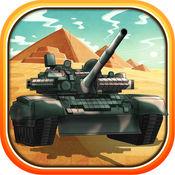 行动战争坦克种...