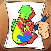 学画画涂鸦 1