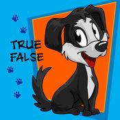 狗真假测验 - 为孩子们!神奇狗和小狗的事实,花絮和知识!