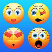 Emoji 聊天表情大全 - 陌陌社交情侣调情必备