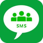 短信群发 专业版 2.3
